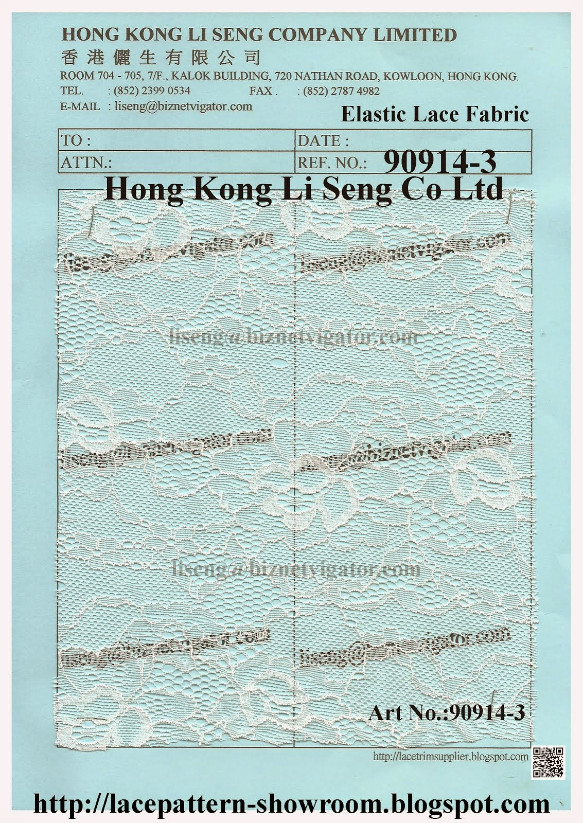Elastic Lace Fabric Wholesale - Hong Kong Li Seng Co Ltd