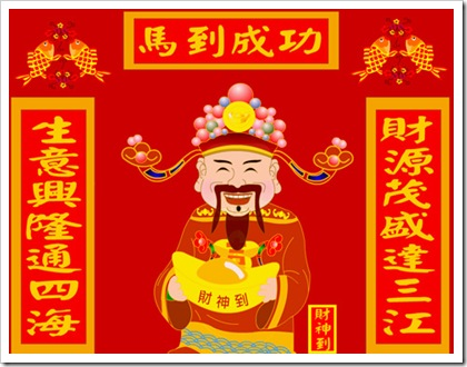 chinese happy new year: