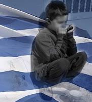 Το 68% του πληθυσμού της Ελλάδας ζει κάτω από το όριο της φτώχειας