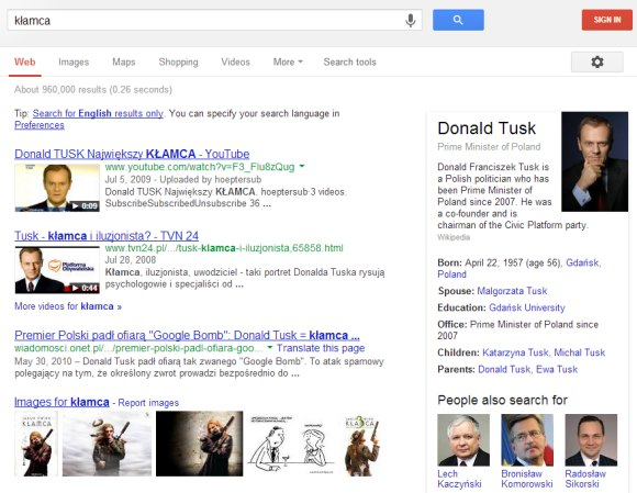 how to get on google knowledge graph