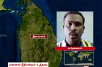 Mannar court orders release of Indian Boats