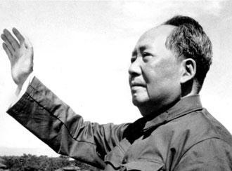 CHINA SOB O SIGNO DE MAO, 35 ANOS APÓS O FIM DA REVOLUÇÃO CULTURAL