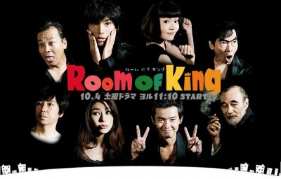 [J-drama] Room of King Affiche_Room+of+King