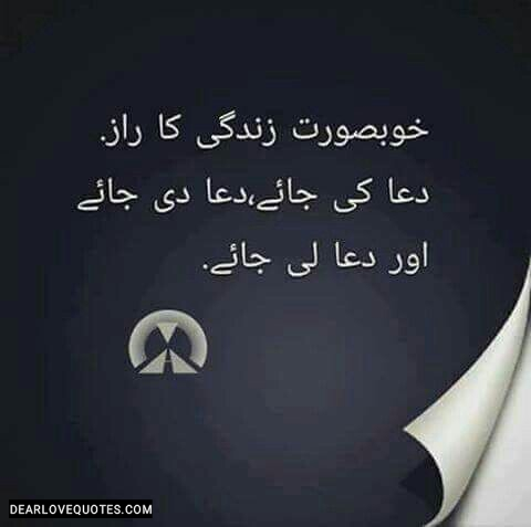 beautiful sad words inspiring sad urdu poetry with images