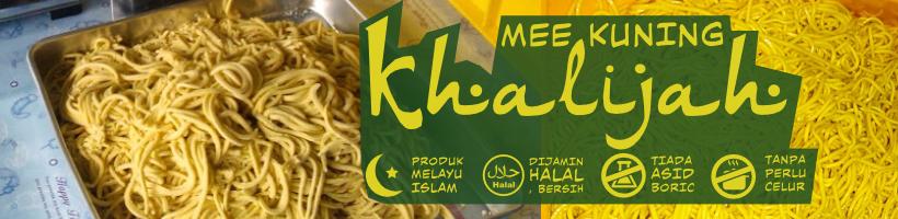 Mee kuning Khalijah