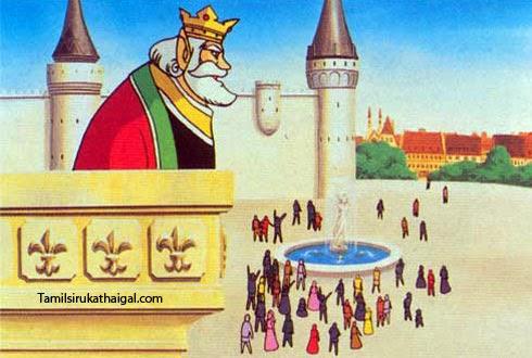 King ராஜா Cartoon
