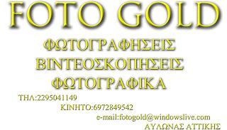 FOTO GOLD
