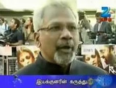 50 Top interesting Tamil News 04-02-2013 Zee Tamil TV News