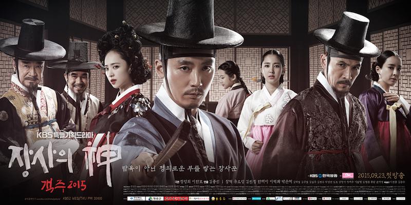 SINOPSIS Lengkap The Merchant : Gaekju 2015 Episode 1-Terakhir