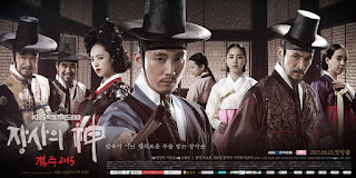 DRAMA KOREA The Merchant: Gaekju 2015 / God of Trade - Innkeeper 2015