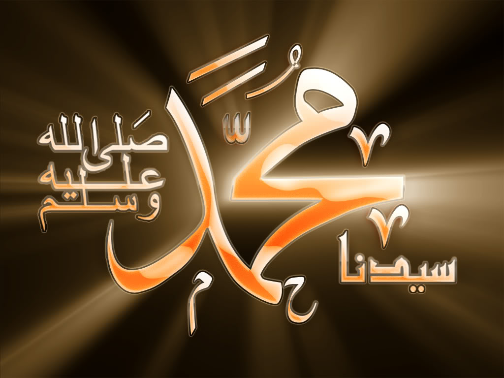 http://3.bp.blogspot.com/-hzu-nIQOV3E/ULT4VziQuGI/AAAAAAAAGss/oBP758CwYWc/s1600/Muhammad+SAW+HD+Wallpaper+(3).jpg