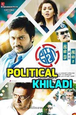 Political Khiladi 2017 Hindi Dubbed 500MB DTHRip 720p at gamezun.com
