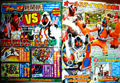Kamen Rider Fourze vs Sagittarius Nova [Updated]
