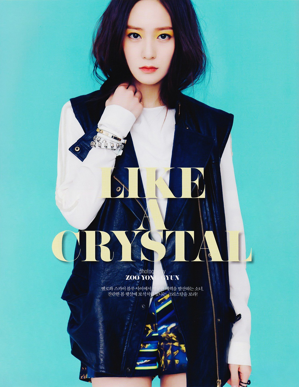 f(x) Krystal Vogue March 2013 Pictures F(x) Krystal 2013