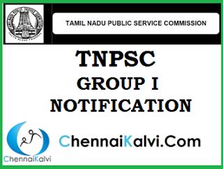 Tnpsc group 4 2013 results