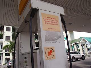 Pam khas untuk kenderaan luar Brunei.. Ron97..