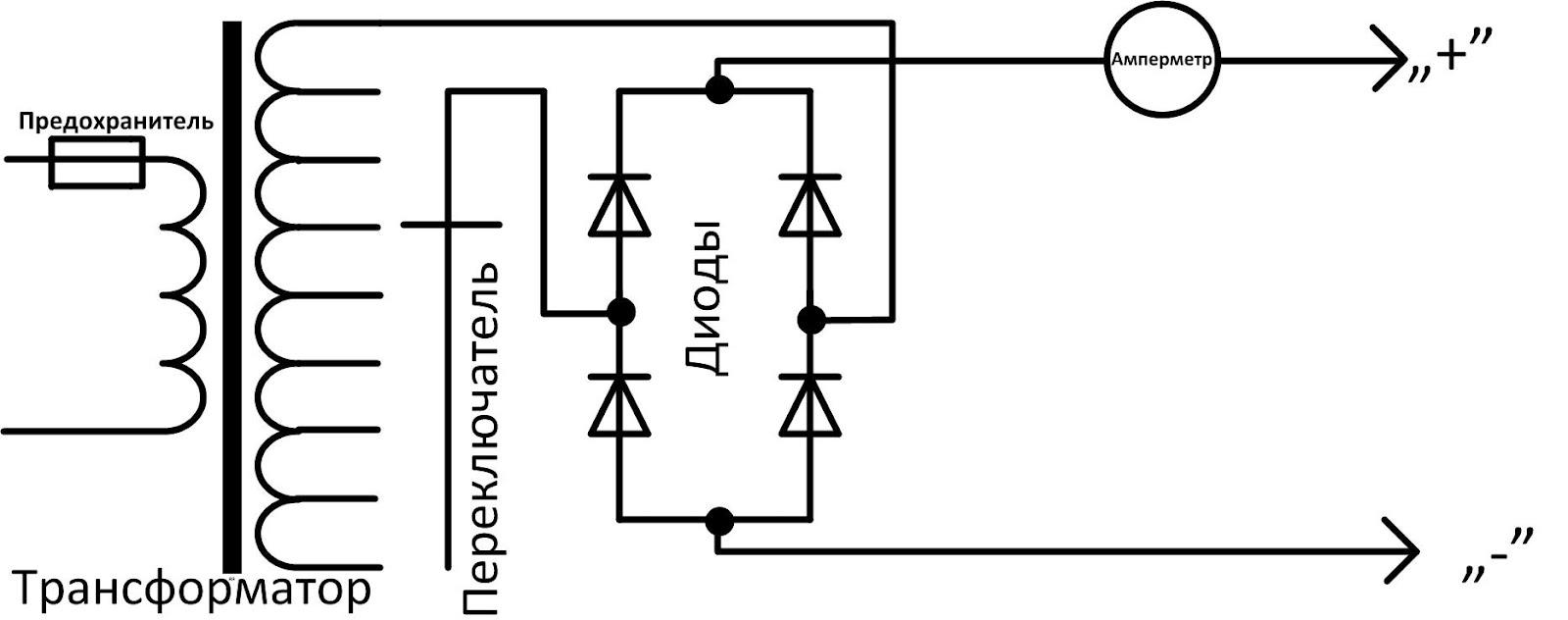 Схема зарядки аккумулятора своими руками на трансформаторе