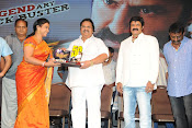 Legend 50days success meet-thumbnail-13