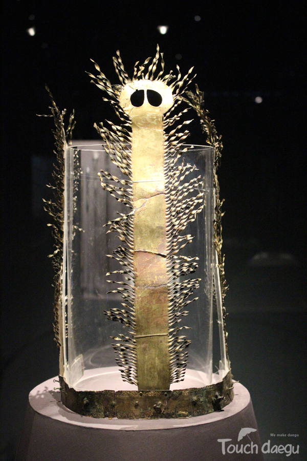 The relices on display in Daegu national museum