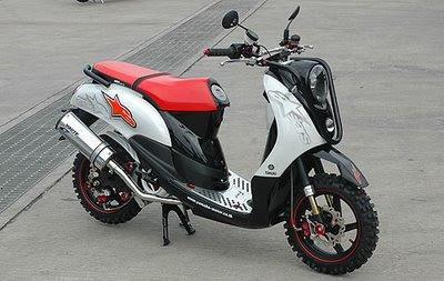 Modifikasi Motor Yamaha Mio Fino Modern Retro 2012 title=