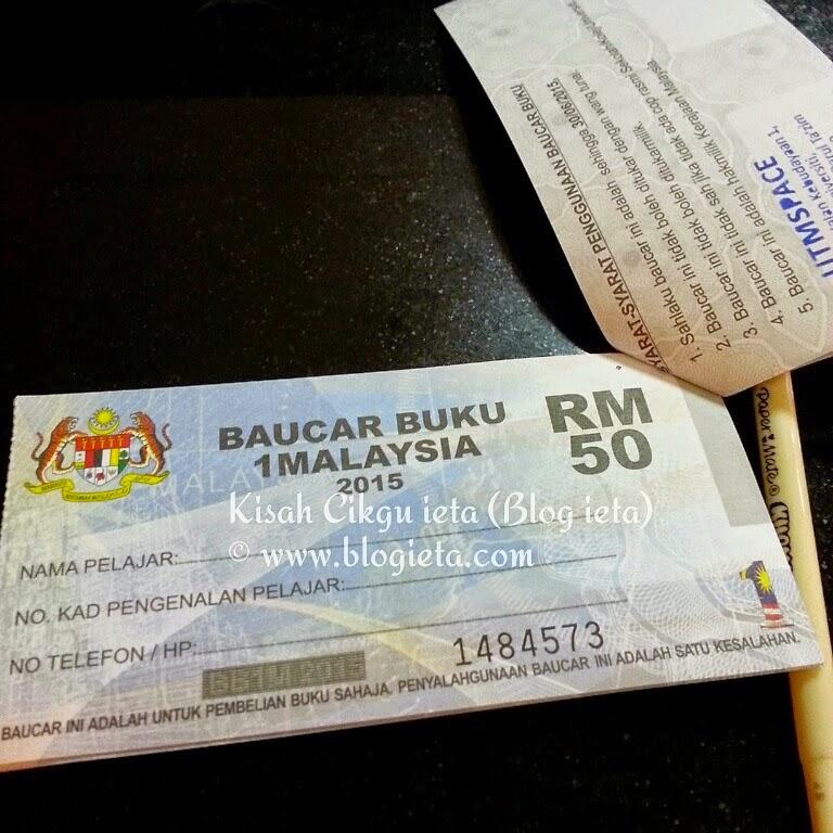 Baucer Buku 1 Malaysia, BB1M, Baucer Buku, Wordless Of Wednesday, Entri Bisu, Hari Rabu Tanpa Kata, Rabu yang Senyap, WOW,