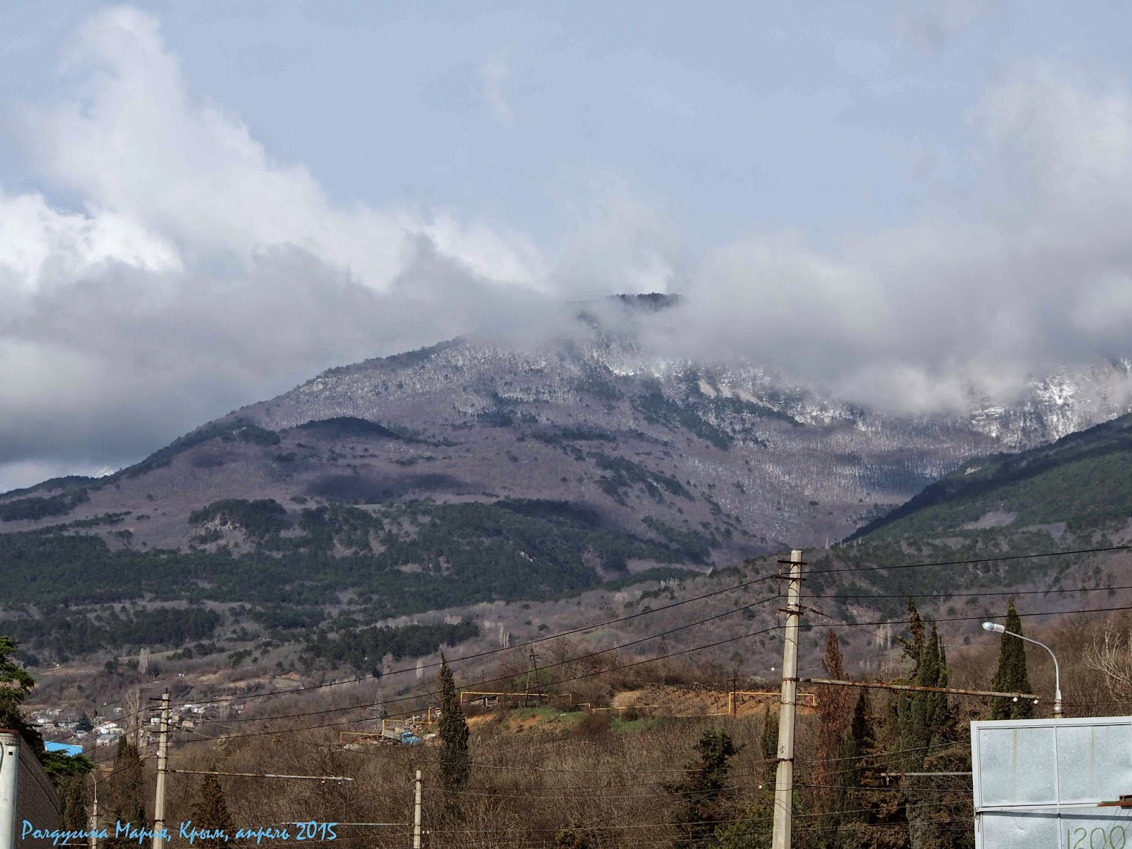 Крым алушта 2015 фото