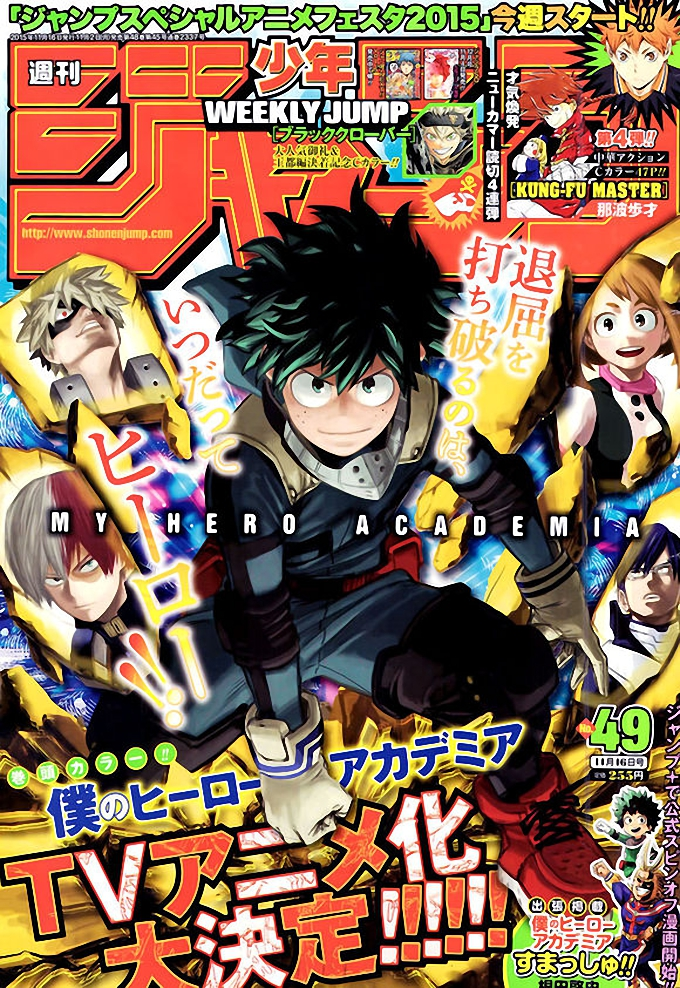 Ranking Weekly Shonen Jump 49 2015