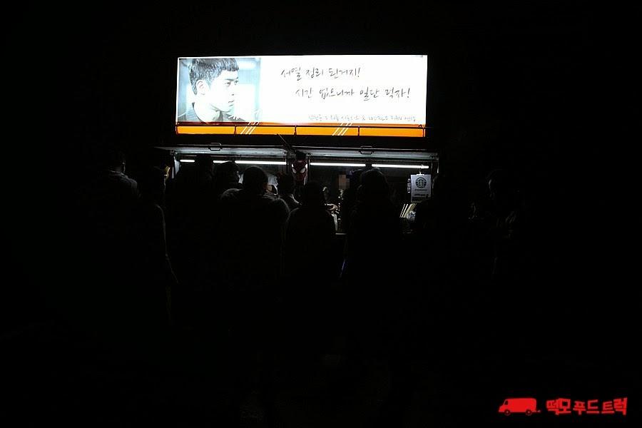 "[world project 7] Kim Hyun Joong ""Inspiring Generation"" Food Truck Support [12.02.14] IMG_0752"