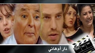 الحلقة الاخيرة من مسلسل دار ام هاني Lbxs6k3rz7