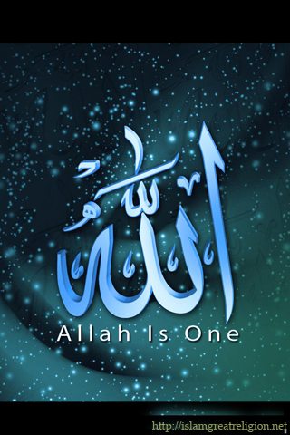 allah the only one iphone islamic wallpaper your title