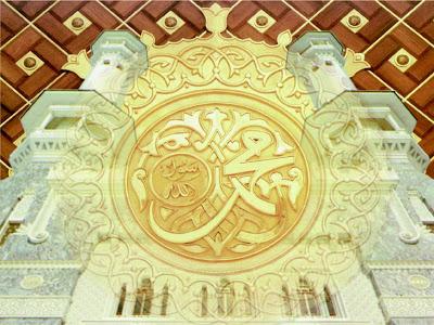 Gambar-gambar Islami 2