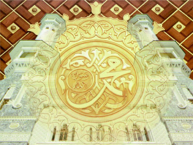 gambar-gambar islami, gambar islam, islami