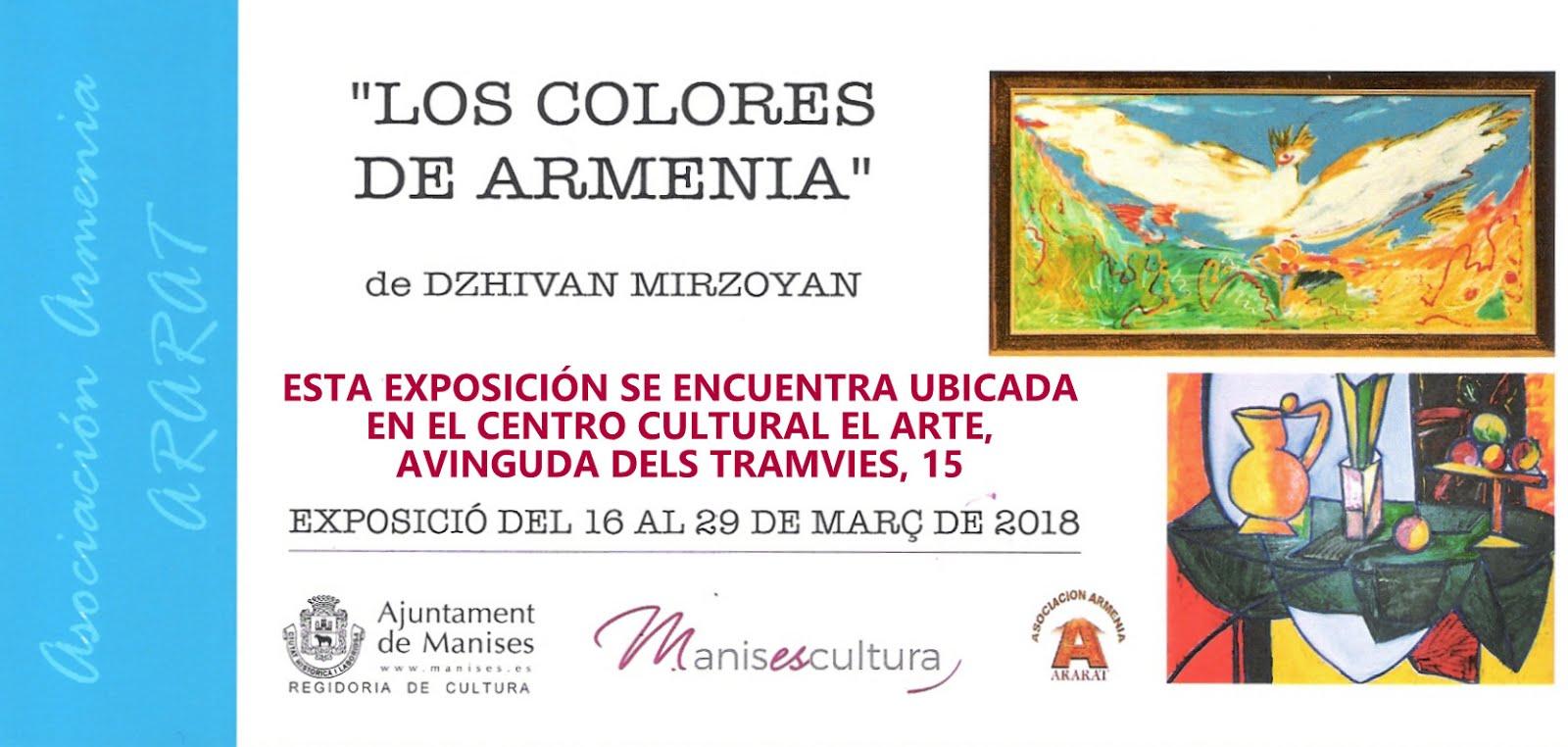 """16.03.18 EXPOSICIÓN EN EL CENTRO CULTURAL """"EL ARTE"""" SOBRE ARMENIA"""