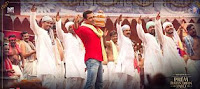Prem Ratan Dhan Payo Seven Days Box Office Collection