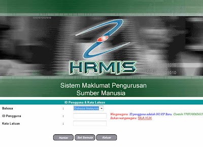 Hrmisone Log In