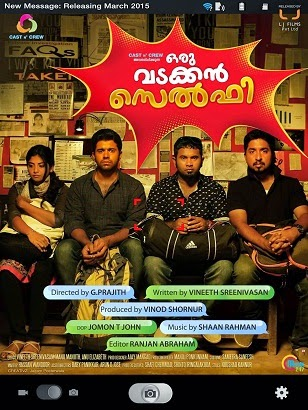 Watch Oru Vadakkan Selfie (2015) DVDScr Malayalam Full Movie Watch Online Free Download