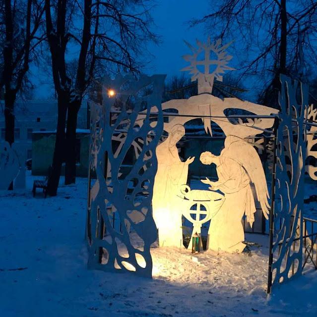 Татьянин день в философском саду (за воротами с ангелами)