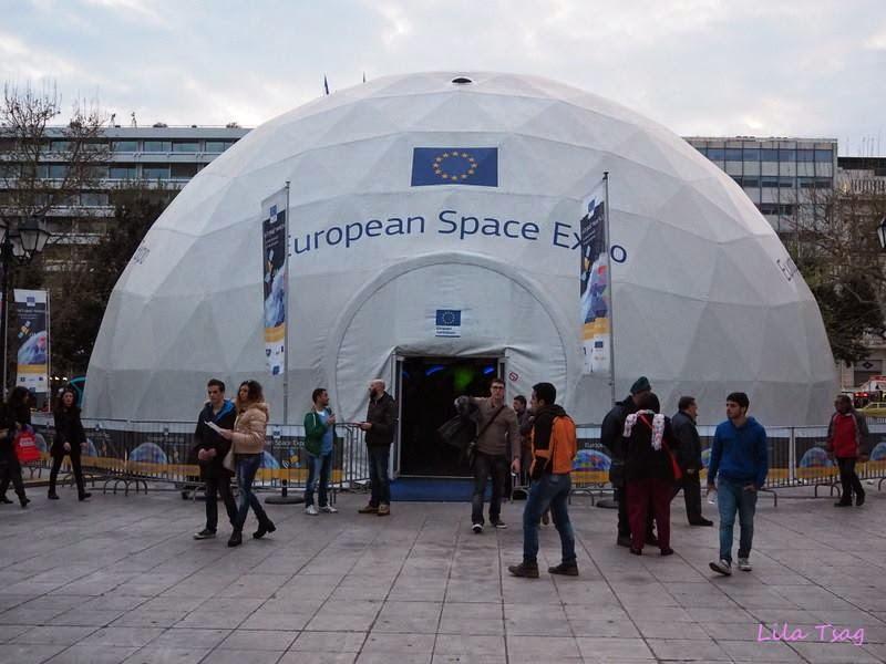 Η Ευρωπαϊκή Έκθεση Διαστήματος κάνει στάση στο Σύνταγμα