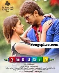 Nanbenda 2015 Tamil Free Movie Mp3 Songs.pk Download Free Songs