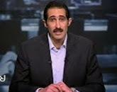 - برنامج لازم نفهم - مع مجدى الجلاد حلقة السبت 22-11-2014