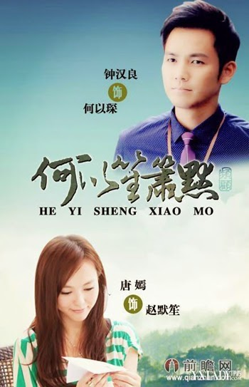 You Are My Sunshine 2014 poster