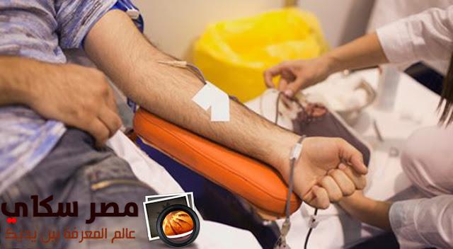 تعرف على فوائد التبرع بالدم ومن هم الممنوعون من التبرع ؟