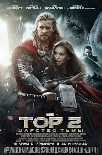 Thor: The Dark World (2013) Download