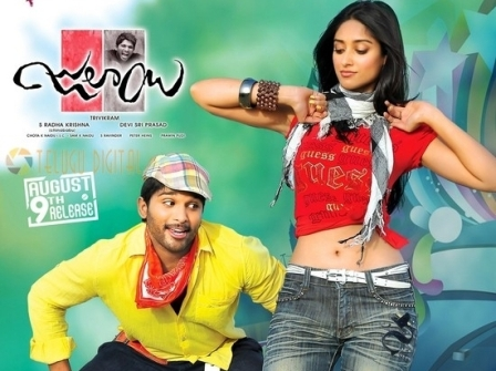 Watch Julai (2012) Telugu Movie Online