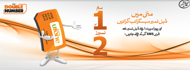 Ufone Double Number Offer One Sim 2 Numbers