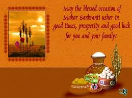 Happy Makar Sankranti Wishes 2015