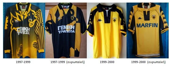 AEK+Kappa+shirts+1995-2000b.bmp