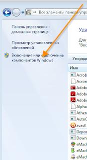 Internet Explorer-8 в Windows 7
