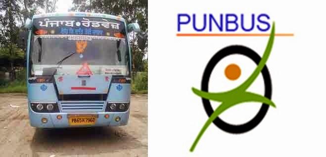GyanVatika4u.blo.in: Punjab Roadways Recruitment 2014 | PunBus ... on