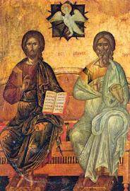 Ο Τριαδικός ΘΕΟΣ. ΠΑΤΗΡ-ΥΙΟΣ-ΑΓΙΟΝ ΠΝΕΥΜΑ